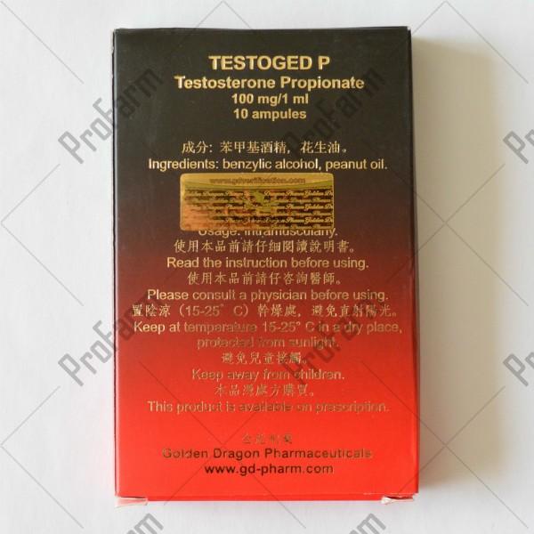 Testoged P 100мг\мл - цена за 1мл.