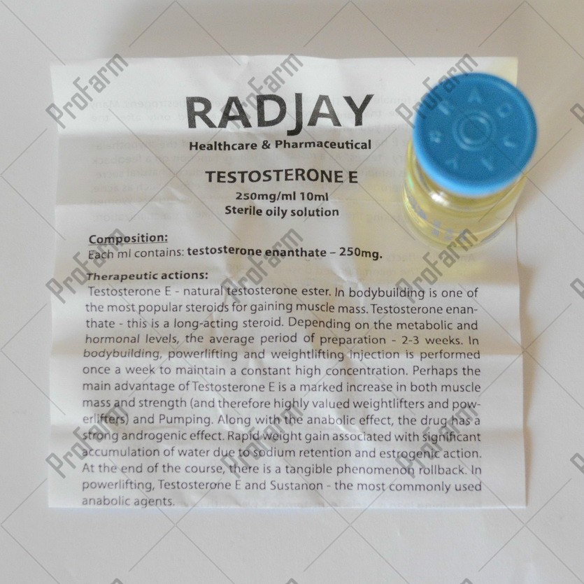 Testosterone E 250мг\мл - цена за 10мл.