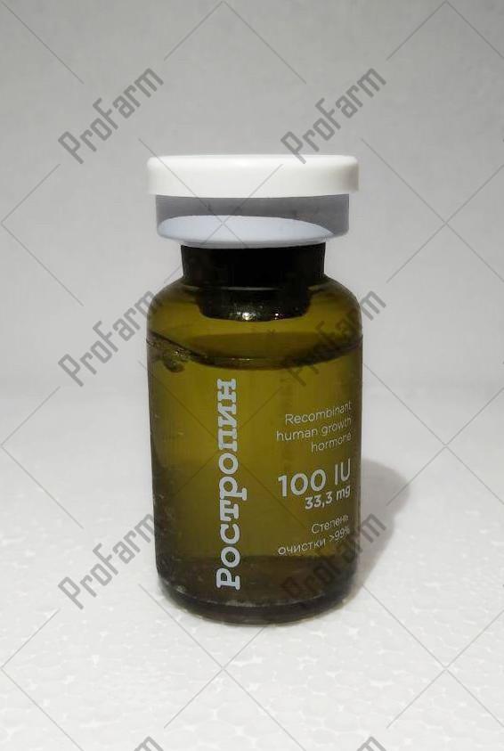 РОСТРОПИН 100IU ( Жидкий ГР) - Цена за 100ед